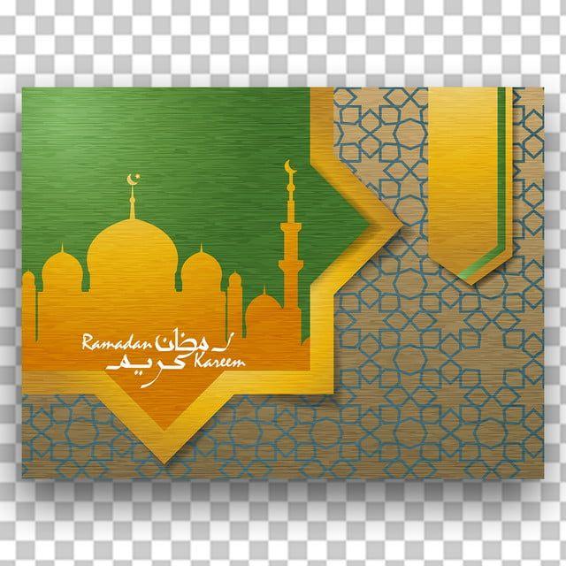 رمضان كريم ناقل Ramadan Kareem Vector Ramadan Kareem Ramadan