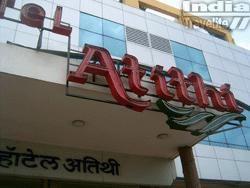 Hotel Atithi - Aurangabad - Maharashtra
