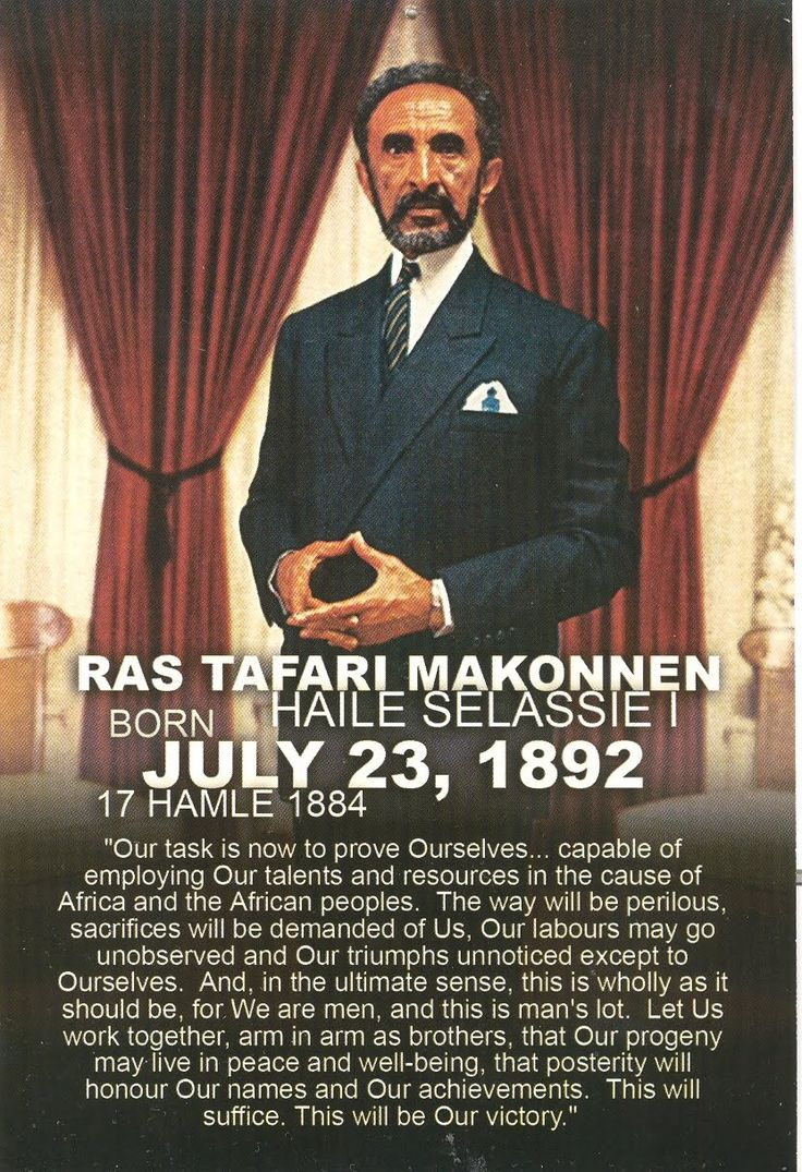HAILE SELASSIE (JAH RASTAFARI) EVER LIVING, EVER FAITHFUL