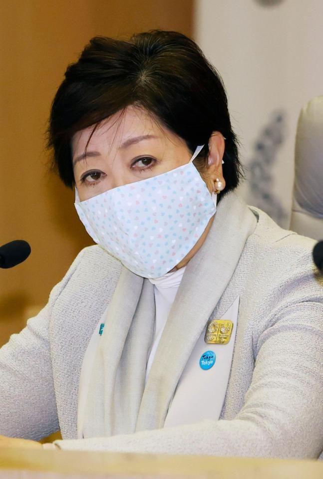どこ の 小池百合子マスク 小池百合子都知事の歌舞伎マスクはどこで買える?マナー講師からダメ出しはある?