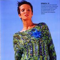 журнал, пара моделей с ленточной пряжей photo 1106246408250.jpg