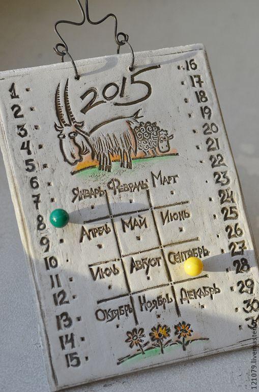Календари ручной работы. Ярмарка Мастеров - ручная работа Календарь на 2015 год!. Handmade.