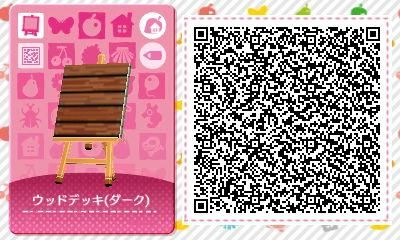 Animal Crossing Qr Codes Paths Wood New Horizons
