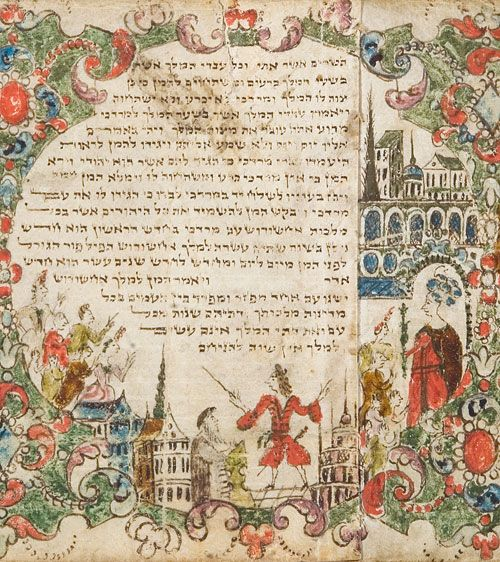 #Book of Esther #Sacred texts Scene from the Megillah