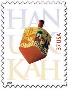 History of Israel - Chanukah Stamps