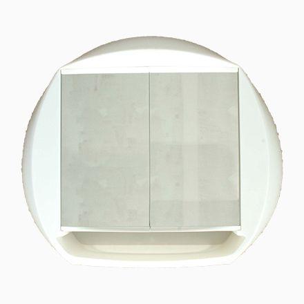 Die besten 25+ Badezimmerschrank mit spiegel Ideen auf Pinterest - badezimmerschrank mit spiegel