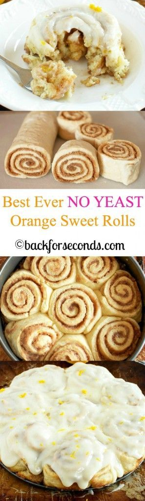 NO YEAST Easy Orange Sweet Rolls