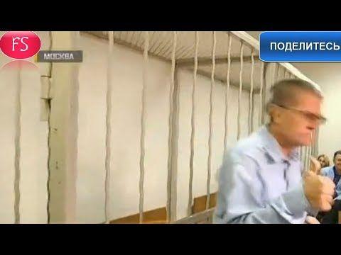 В багажнике машины Улюкаева, помимо $2 миллионов, нашли деликатесы, вино и картину Видео- https://youtu.be/FUMVjVlgUoE