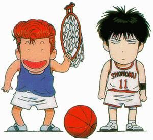 Slam Dunk - Rukawa and Hanamichi Sakuragi Chibi