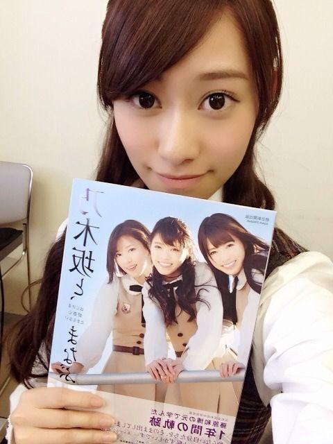 nnnnnn-nanasemaru—i-love-you: manabu | 乃木坂46 桜井玲香... | 日々是遊楽也