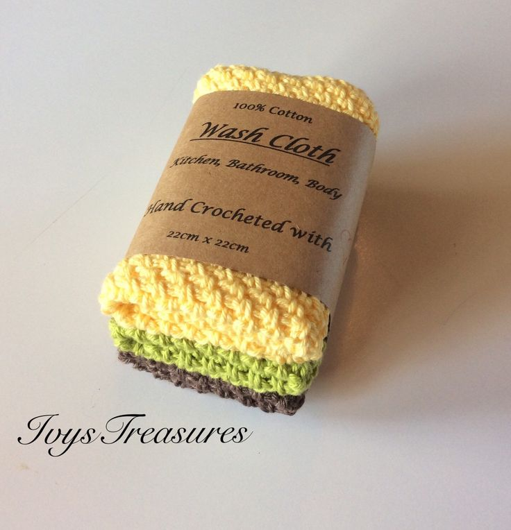 Cotton Crochet Wash Cloths, Re-usable, Environmentally Friendly. 100% Cotton. Set of 3, Yellow, Green & Brown by IvysTreasures on Etsy https://www.etsy.com/listing/292861631/cotton-crochet-wash-cloths-re-usable