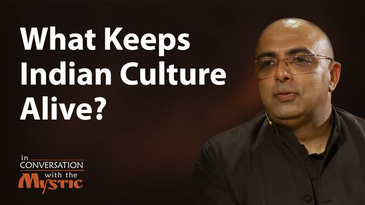 Fashion designer Tarun Tahiliani asks Sadhguru why Indians seem to prefer Western culture and attitudes to India's own intrinsic values and culture. Sadhguru looks at the fundamental ethos and thread that binds Indian culture together, and explain how it is only the spiritual process that has kept Indian culture alive, despite centuries of persecution during the British Raj.