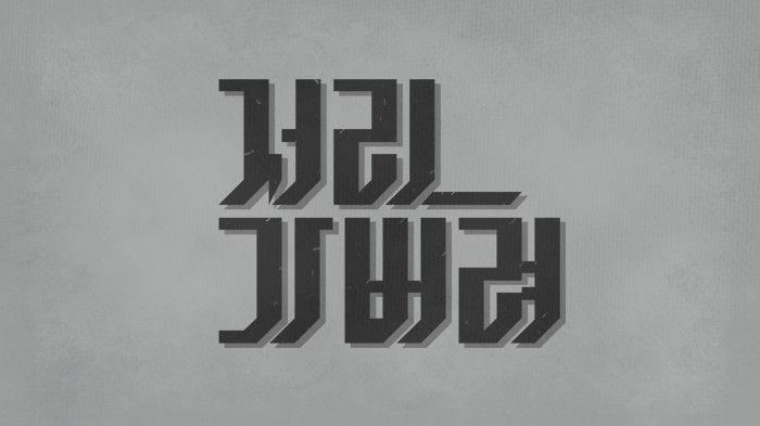 Nflow - 저리_가버려 - 그래픽디자인, 타이포그라피
