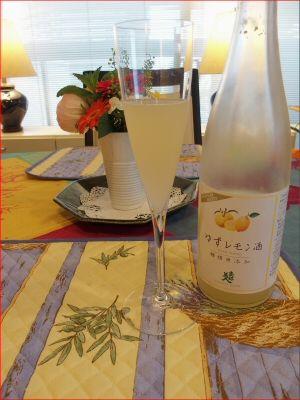 南部美人 ゆずレモン酒で乾杯