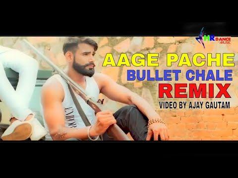 Aage pache bullet chale Remix By Dj Rahul Gautam - YouTube | aaga