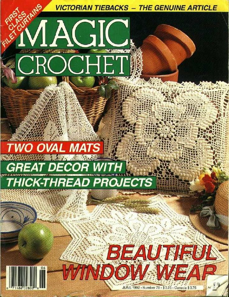 Magic-Crochet-78-1992.JPG#crochet books #afs collection