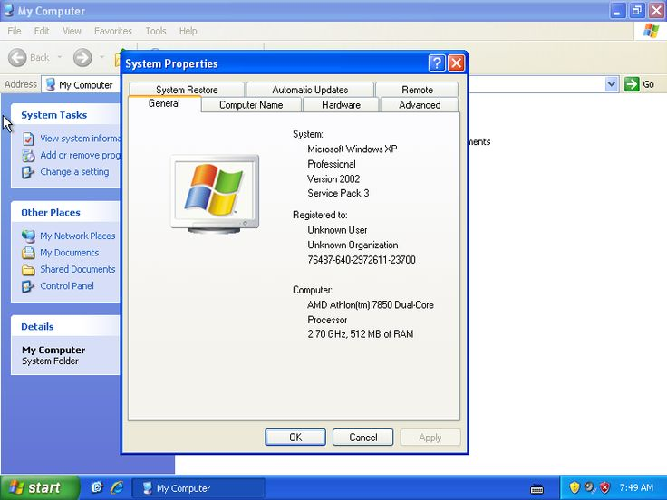 uniblue powersuite full version free