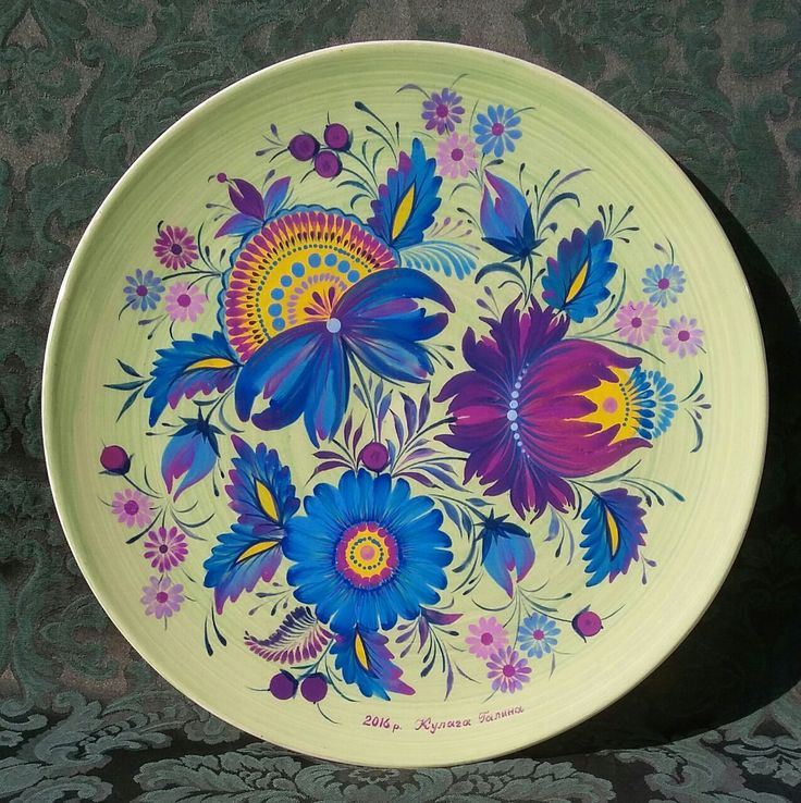 by Halyna Kulaga - STONEWARE PLATE, Decorative Painting, Floral Design, Hand Painted, Ukrainian Petrykivka Design, Naive Art, Folk Art, Wall Decor. by KulArtPetrykivka on Etsy