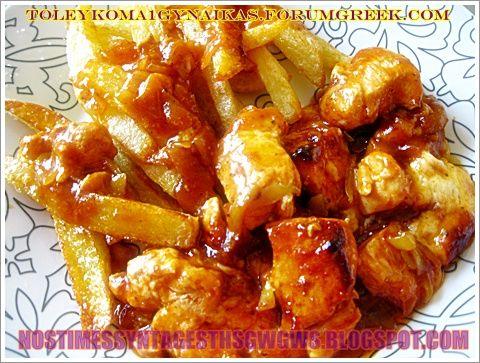 ΠΙΚΑΝΤΙΚΟ ΚΟΤΟΠΟΥΛΟ ΜΕ ΠΙΠΕΡΙΕΣ ΚΑΙ ΚΕΦΑΛΟΤΥΡΙ ΣΤΟ ΠΗΛΙΝΟ!!! | Νόστιμες Συνταγές της Γωγώς