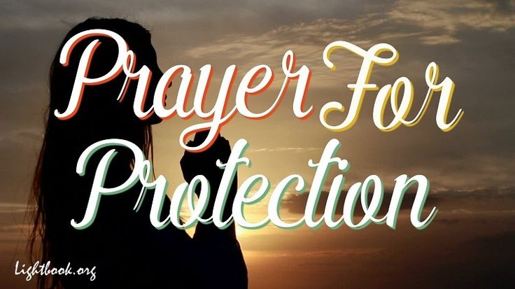 Prayer of Protection from the Evil Prince of Darkness who seeks to deceive many People Prayer of Protection from Satan and Evil Spirits Heavenly Father,