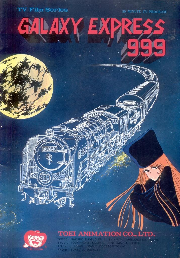 Galaxy Express 999 #ToeiAnimation #Toei #anime #LeijiMatsumto