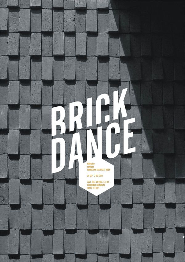 MAD BRICK by butawarna, via Behance