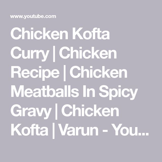 Chicken Kofta Curry | Chicken Recipe | Chicken Meatballs In Spicy Gravy | Chicken Kofta | Varun - YouTube