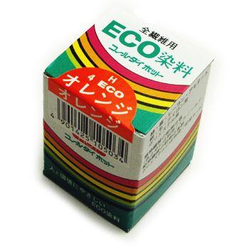 みや古染 eco染料 染め粉 コールダイホット col.4 オレンジ