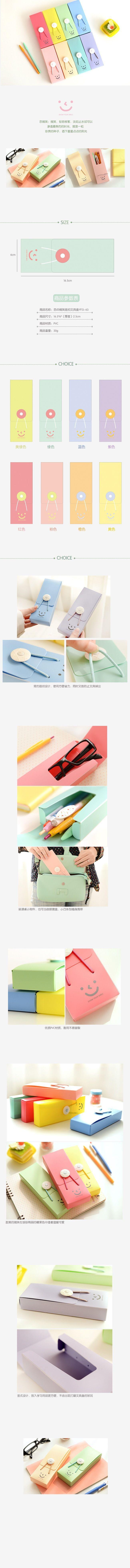 32,56 - 72,43 руб. / шт. Письменные принадлежности > Пеналы и сумки > Пеналы для карандашей Aliexpress