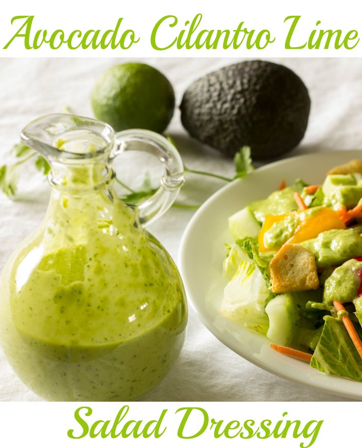 Avocado Cilantro Lime Salad Dressing - An easy dressing recipe made in the blender.
