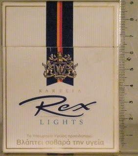 KARELIAA Rex LIGHTS.