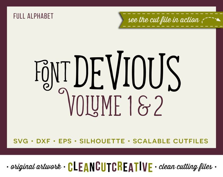 Full Alphabet Cutfile   for Cricut and Silhouette Cameo   SVG DXF EPS   Fun  and Funky script Font   clean cutting digital files by CleanCutCreative on  Etsy. 17 Best images about Alphabets Fonts SVG DXF cut files for Cricut
