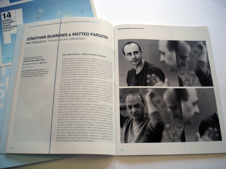 VISIT GREECE| Kalamata International Dance Festival / catalogue / 2008