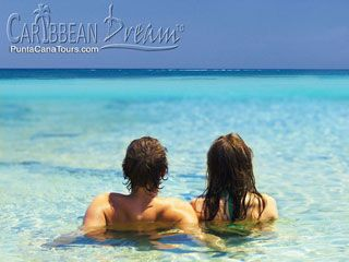 Discovery Cruise Cap Cana   Punta Cana Tours and Excursions