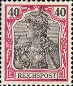 40 Pfennig - Michel Nr. 60 - Stamp Values: * 33€ / Ø 2.50€