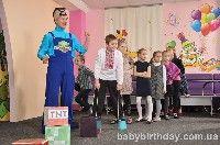 Детский день рождения в стиле Майнкрафт. Minecraft Киев – фото 14