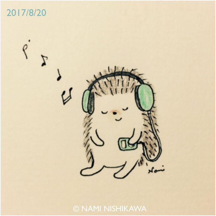 1254 何聴いてるの? What are you listening to?