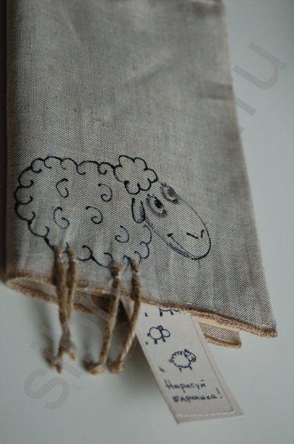Déco de mouton en bas d'habit