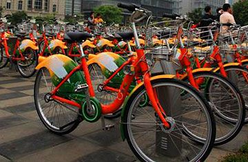 Taipei, Taiwan Bike Share