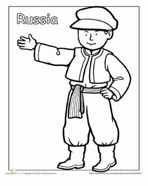 First Grade People Community & Cultures Worksheets: Russian Traditional Clothing Coloring Page
