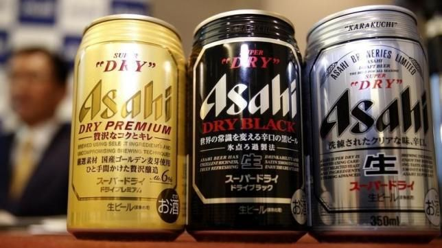 Japanese beer brand Asahi are considering bidding for Grolsch and Peroni in order to help growth outside of the Japanese market.