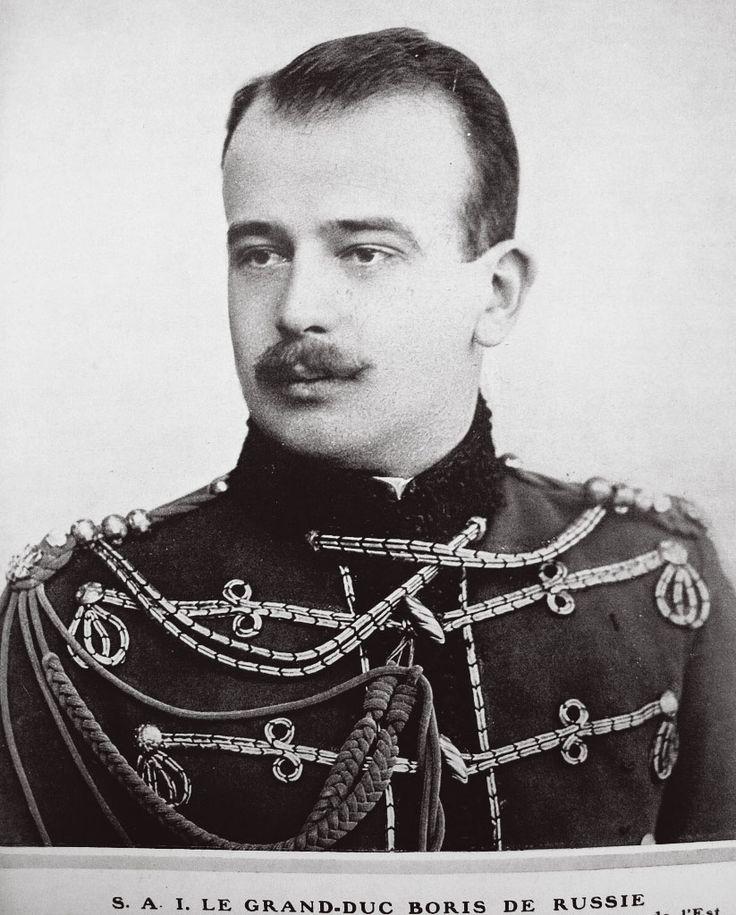 140 лет назад родился великий князь Борис Владимирович (1877-1943)