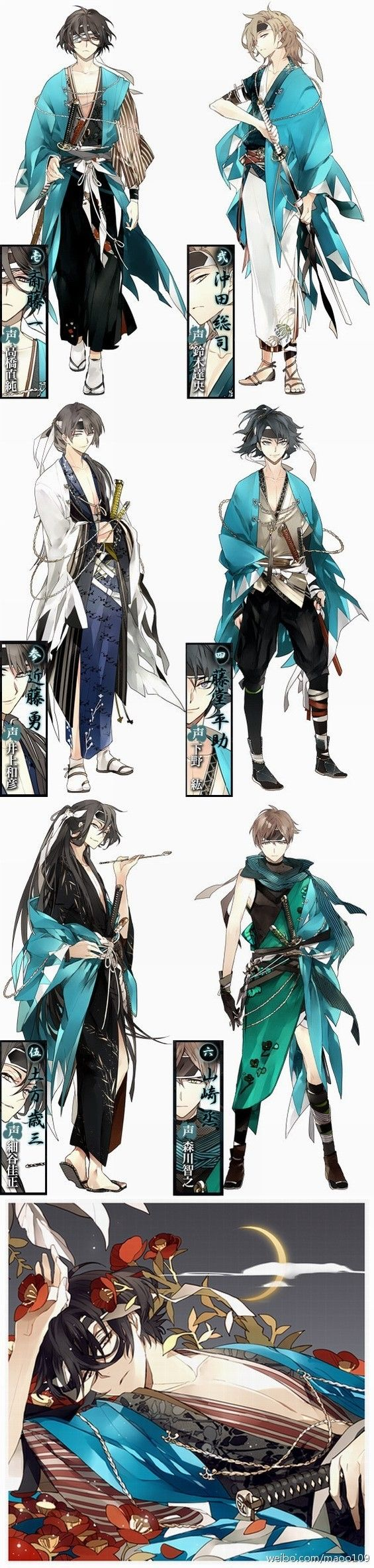 Character Design - Different clothing and great color combinations - for Manga and Comics - Drawing Reference