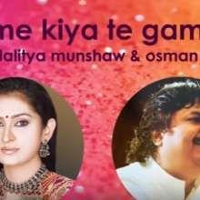 Tame Kiya Te Gamna Gujarati Navratri Garba Song by Osman Mir, Lalitya Munshaw