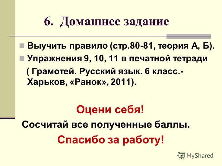 Мониторинг химия 9 класс дехтяренко ответы