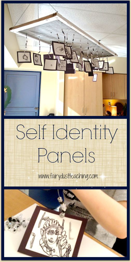 Celebrate uniqueness and build classroom community with Self Identity Panels. www.fairydustteaching.com