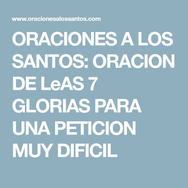 ORACIONES A LOS SANTOS: ORACION DE LeAS 7 GLORIAS PARA UNA PETICION MUY DIFICIL