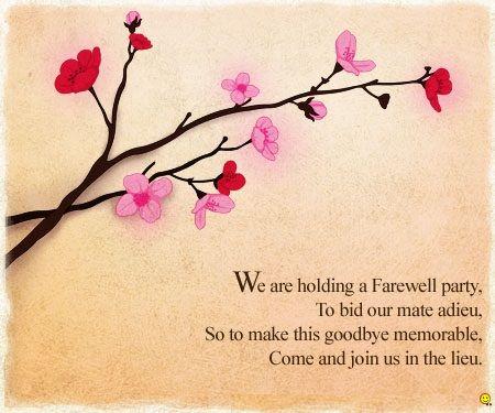 3. beautiful farewell party invitation cards design