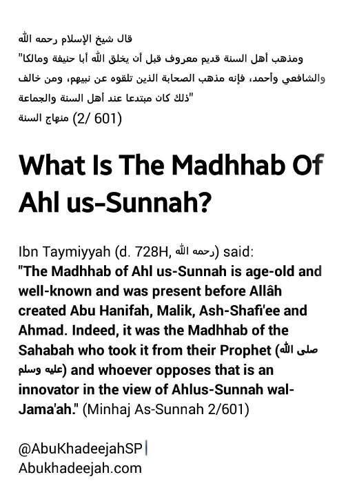 Ibn Taymiyyah (rahimahullaah) and the reality of the Madhhab of Ahlus-Sunnah wal-Jama'ah.             ~Amatullah♥