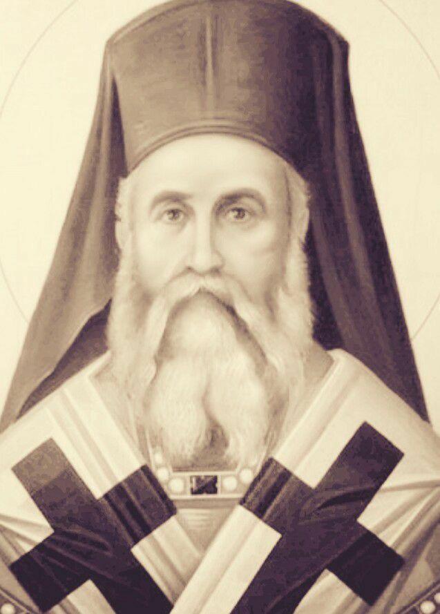 Άγιος Νεκτάριος (ΚΤ)